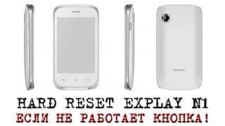 #HARD RESET (#ПОЛНЫЙ СБРОС) EXPLAY N1 - Если не работает кнопка!(HARD RESET (#ПОЛНЫЙ СБРОС) EXPLAY N1 - Если не работает кнопка! 1. Выключаем телефон 2. Зажимаем качельку громкости..., 2015-08-04T22:18:15.000Z)
