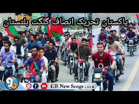 PTI Celebration In Gilgit Baltistan With PTI Shina New Song||Giltai Imran Khan Han||Gb New Songs