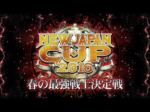 NEW JAPAN CUP 2016 OPENING VTR