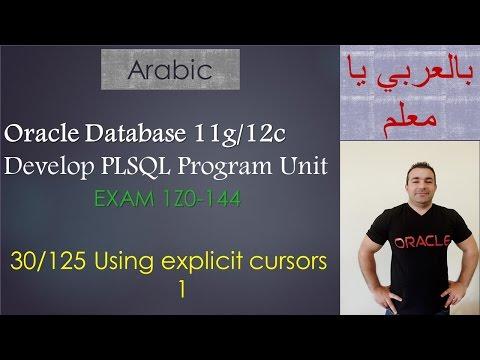 30/125 Oracle PLSQL: Using explicit cursors 1