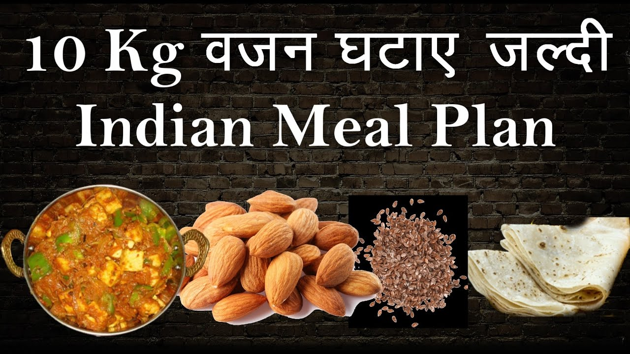 Guaranteed Weight Loss with Indian Meal Plan with Timings | Lose up to 5 kg  in a week | Hindi