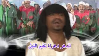 السمانية محمد حسن الماحي