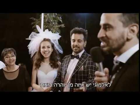 חתונה של סטנדאפיסטים I מני מלכה