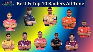 Top 10 Raiders of Pro Kabaddi | All time Best Players | Raid Machine in Pro Kabaddi | Must Watch