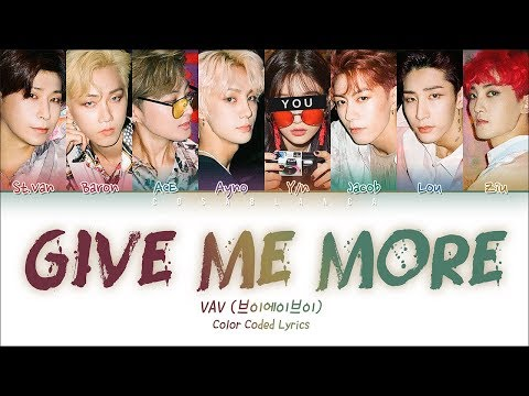 VAV (Feat. De La Ghetto & Play-N-Skillz) — Give Me More With 8 Members   브이에이브이