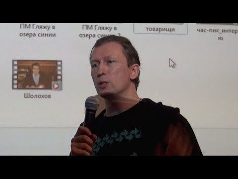 «Sergey Kuryokhin». A lecture by Sergey Chubraev (in Russian), 2016