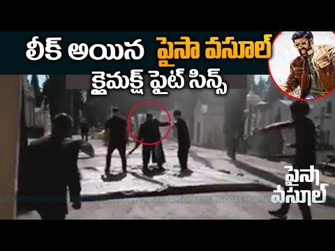 Balakrishna's PAISA VASOOL Movie Fight Scenes Leaked | Shriya | Puri Jagannadh | #PaisaVasool