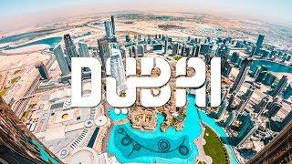 Dubai In 4k | 2019