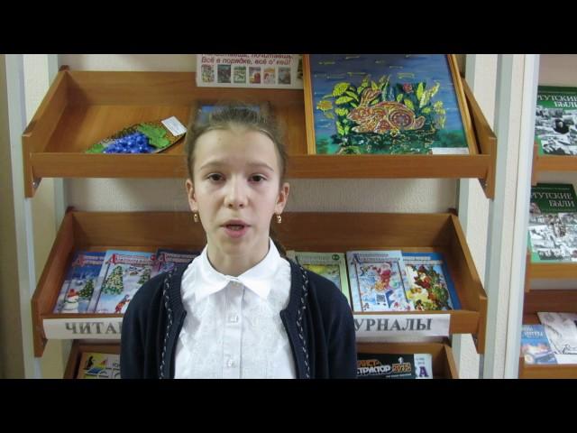 Изображение предпросмотра прочтения – МаргаритаКоковина читает произведение «Осёл и Соловей» И.А.Крылова