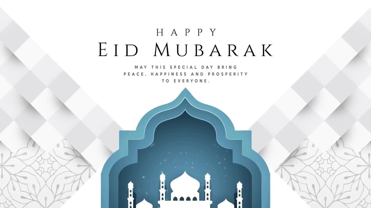 After Effects Template Eid Mubark Pack Free Download Youtube