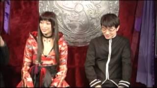 女優・モデルの杏(26)と俳優の染谷将太(20)が21日、都内でWOWOWドラ...