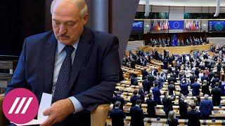 «Лукашенко в изоляции». Европарламент не признал его президентом, поддержал оппозицию и санкции