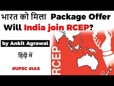 rcep-india-deal,-rcep-offers-package-to-india-to-return-to-negotiating-table,-will-india-join-rcep?