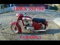 JAWA 354\04 (????????) ?.1