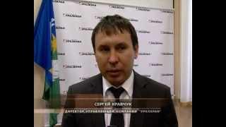 В Луховицах будет строиться крановый завод(, 2012-11-01T13:35:59.000Z)