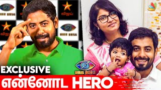 Aari Exclusive Interview | Bala, Sanam, Anitha | Bigg Boss Tamil | Vijay Tv