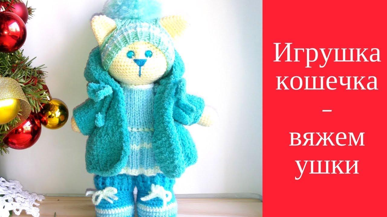 Детский шарф Лиса спицами