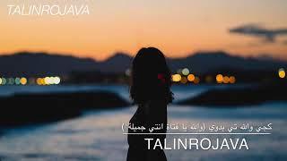فيديو كردي رائع جدا //كجي والله تي بدوي❤