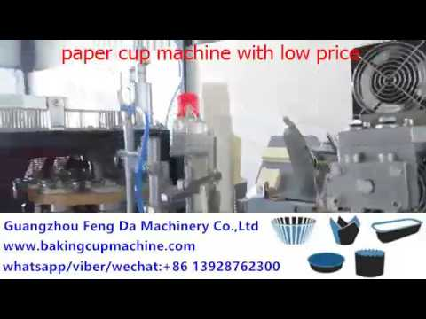 paper cup machine buy back agreement