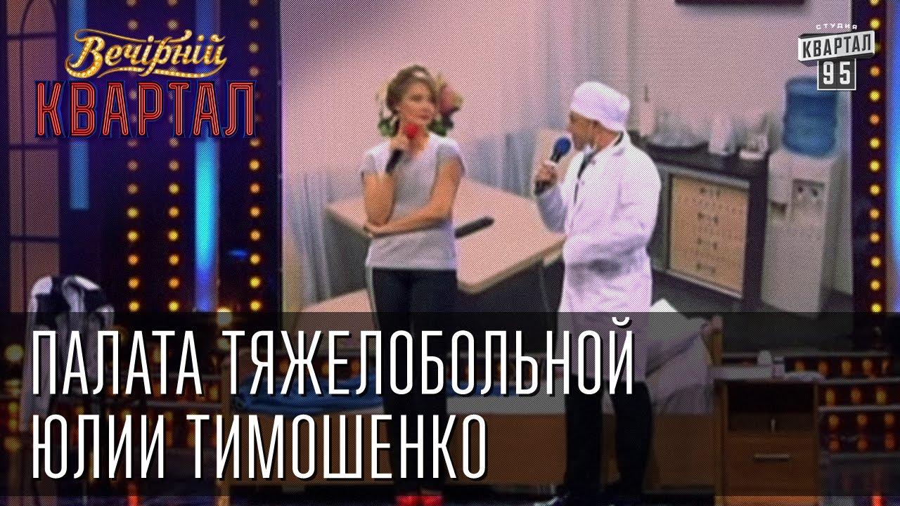 lesbiyanskoe-palata-smotret-video-dvumya-telkami-chulkah