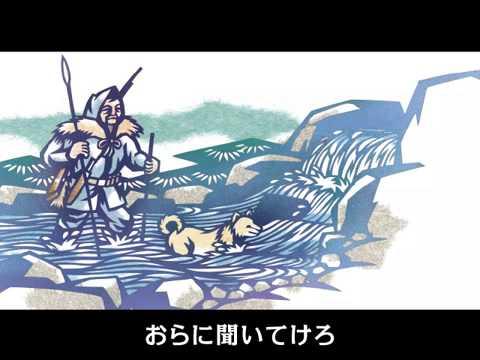 なめとこ山の熊【宮沢賢治】【GU...