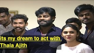 ajith | acting with tala ajith is my dream | rk surech | actor news | tamil news | redpix tamil news