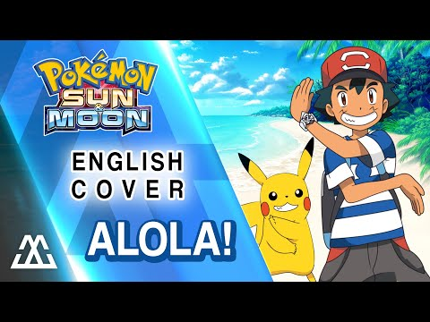 Pokémon Sun and Moon Opening - English Rock Cover