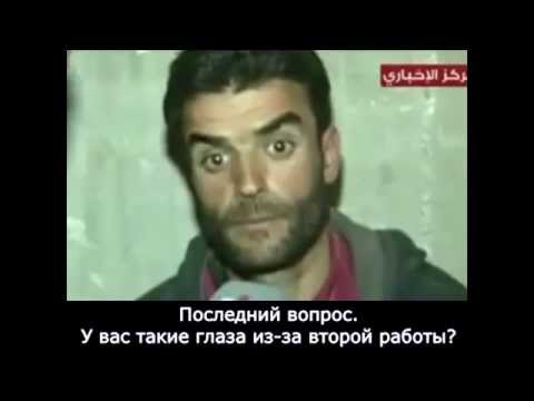 смешное лицо терориста