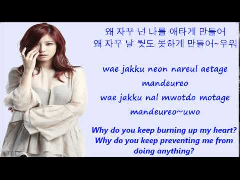 Secret I'm In Love[Han+Rom+Eng Lyrics]