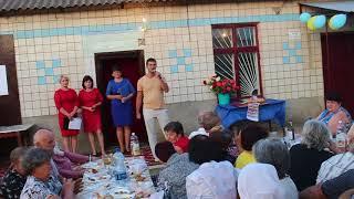 Поздравления жителям села Михайловка