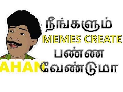 Best Meme Creator//meme Generator//how To Create Memes In Android