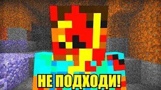 В ПОИСКАХ НОВОЙ ЛЕГЕНДЫ. НОВЫЙ ХЕРОБРИН 1.14 Minecraft