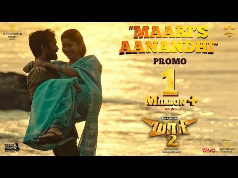 Maari 2 - Maari's Aanandhi (Promo) | Dhanush | Ilaiyaraaja | Yuvan Shankar Raja | Balaji Mohan