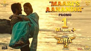 Maari 2 Maari's Aanandhi (Promo) | Dhanush | Ilaiyaraaja | Yuvan Shankar Raja | Balaji Mohan
