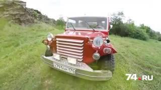 """ГАЗ-67 (Иван Вилис) в стиле стимпанк. Программа канала  """"Суровые автомобили""""."""