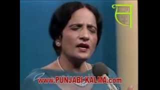 Mehrum DilaaN Day Maahee Shiv Kumar Batalvi  Surinder Kaur