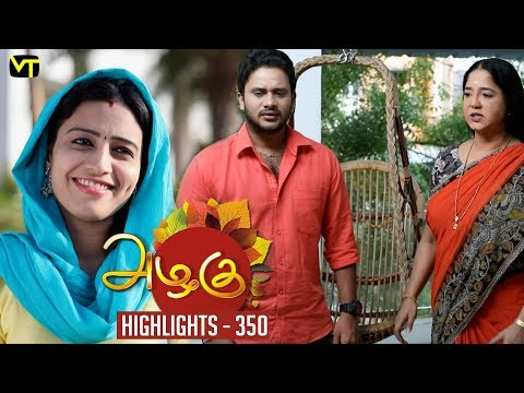 Azhagu Tamil Serial Episode 350 Highlights on Vision Time Tamil.   Azhagu is the story of a soft & kind-hearted woman's bonding with her husband & children. Do watch out for this beautiful family entertainer starring Revathy as Azhagu, Sruthi raj as Sudha, Thalaivasal Vijay, Mithra Kurian, Lokesh Baskaran & several others.  Stay tuned for more at: http://bit.ly/SubscribeVT  You can also find our shows at: http://bit.ly/YuppTVVisionTime  Cast: Revathy as Azhagu, Sruthi raj as Sudha, Thalaivasal Vijay, Mithra Kurian, Lokesh Baskaran & several others  For more updates,  Subscribe us on:  https://www.youtube.com/user/VisionTimeTamizh Like Us on:  https://www.facebook.com/visiontimeindia