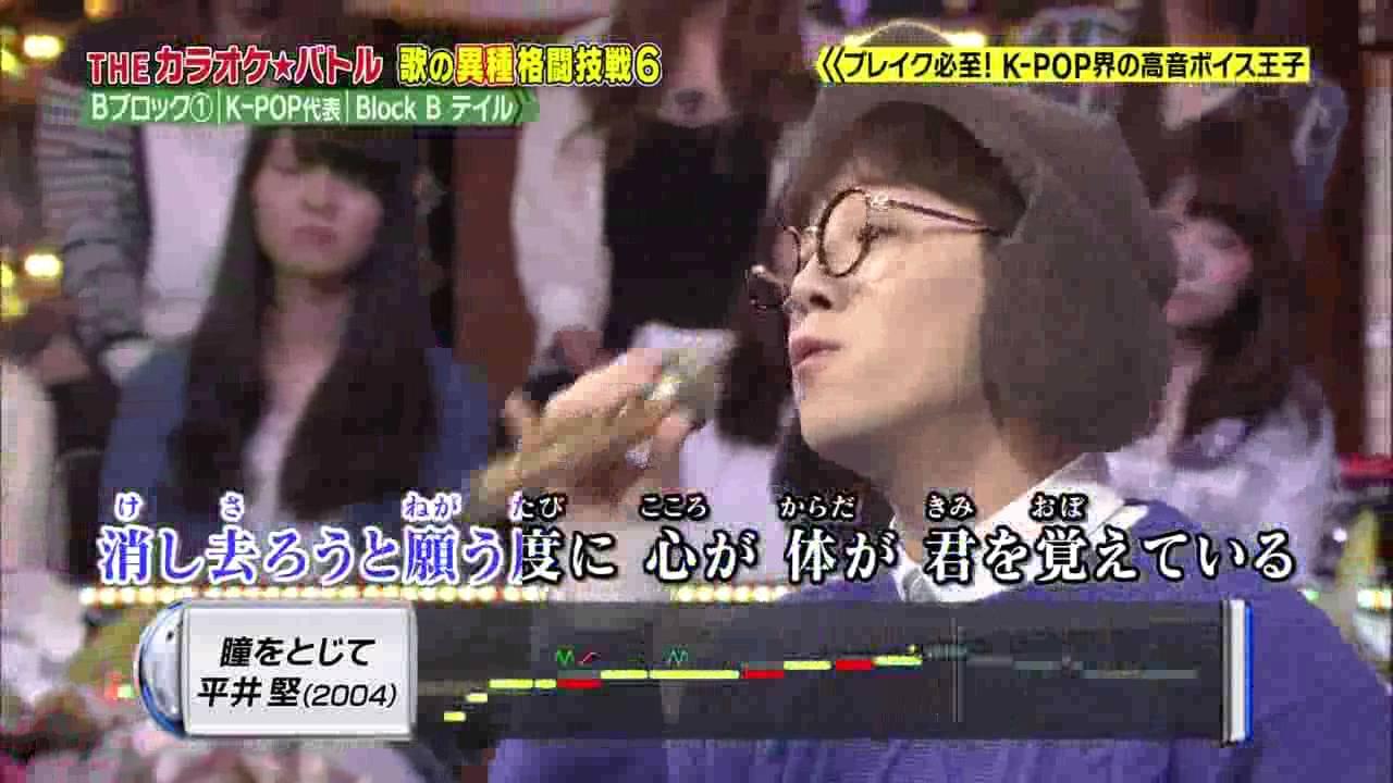 20150603 가라오케★배틀 편집본