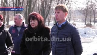 Урочистими заходами вшанували воїнів-інтернаціоналістів у Мирнограді