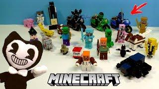 МАЙНКРАФТ ЛЕГО - Обзор фигурок с АлиЭкспресс | Lego Minecraft