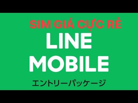 Đăng ký sim giá rẻ Line Mobile bằng điện thoại .(LINEモバイルのフリーSIMを申し込む)