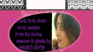 Zara hole hole chalo more saajna by JAGRITI SOOD From the movie saawan ki ghata