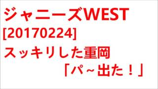 チャンネル登録してくれたら嬉しいな♪→http://bit.ly/2lYl21G 重岡 神山...