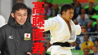 高藤は圧倒的強さで優勝!!ZAGREB gp NAOHISA TAKATO【2018年グランプリ・ザグレブ】