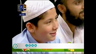 Qari Hassan Ali Kasi Took First Place in National Holy Quran Recitation Competition of Pakistan