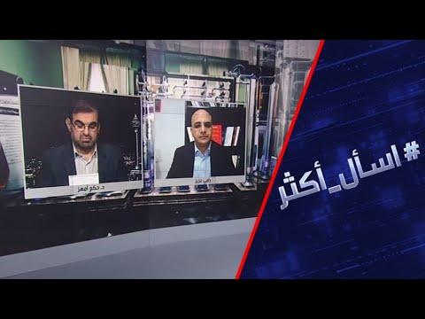 استهداف إسرائيل لمفاعل -نطنز-.. إيران تتشدد؟  - نشر قبل 8 ساعة