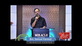 God Is Always On Time | Bro. Samuel Karmoji | Yesu Lo Anandam | SubhavaarthA