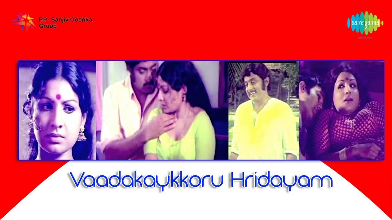 Thammil Thammil Malayalam Full Movie Download