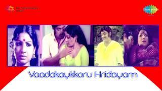 Vadakakku Oru Hridayam | Poovaamkuzhali song