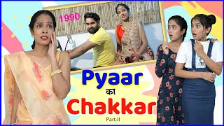 Pyaar Ka Chakkar - PART 2 | A Love Story | ShrutiArjunAnand
